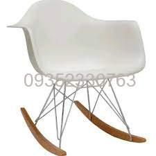 صندلی راک فایبرگلاس ایزی